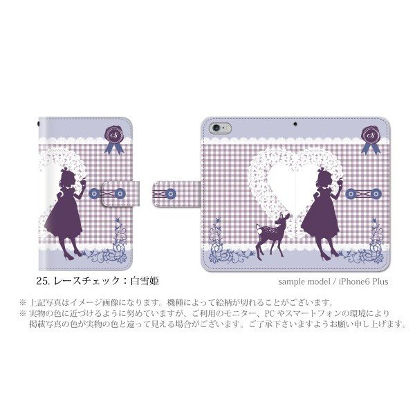 スマホケース 手帳型 ARROWS be fー04k スマホカバー アローズf04kケース 携帯ケース スマートフォンケース キャラクター|kintsu|06