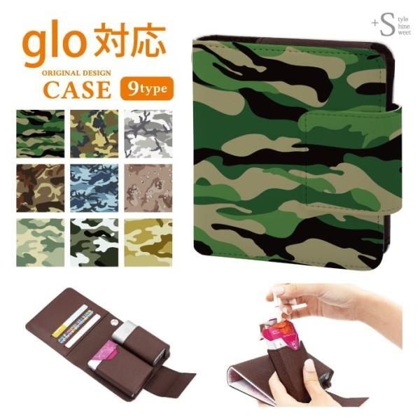 glo用ケース おしゃれ 電子タバコ グロー対応 ケース カバー 手帳型ケース メンズ 迷彩|kintsu