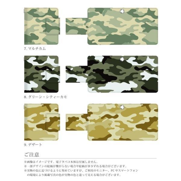 glo用ケース おしゃれ 電子タバコ グロー対応 ケース カバー 手帳型ケース メンズ 迷彩|kintsu|04