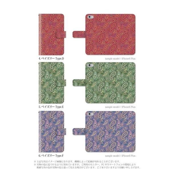スマホケース 手帳型 iphone11 携帯ケース アイフォン11 スマホカバー 手帳 アイホン おしゃれ 面白い シンプル kintsu 03