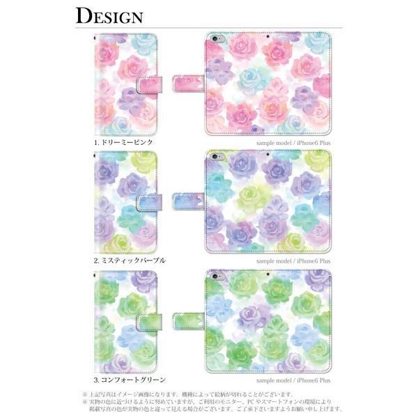スマホケース iphonese ケース iphone5s ケース 手帳型 おしゃれ かわいい アイフォン5sケース 携帯ケース kintsu 02