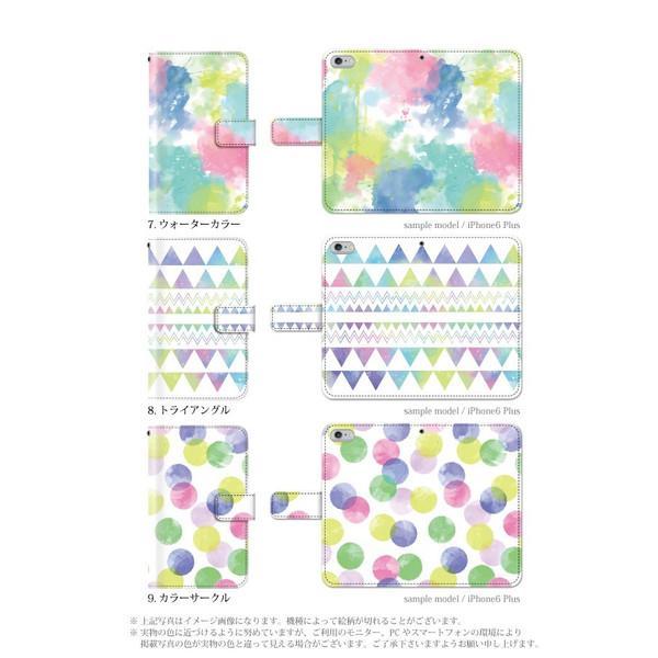 スマホケース iphonese ケース iphone5s ケース 手帳型 おしゃれ かわいい アイフォン5sケース 携帯ケース kintsu 04