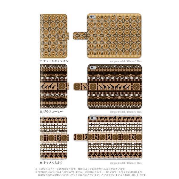 スマホケース iphonese ケース iphone5s ケース 手帳型 おしゃれ かわいい アイフォン5sケース 携帯ケース|kintsu|04