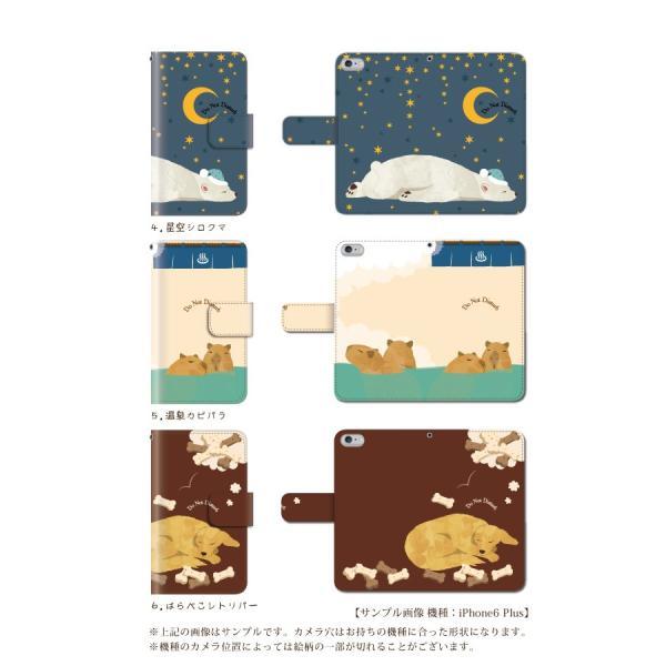 猫 スマホケース iphonese ケース iphone5s ケース 手帳型 猫 おしゃれ かわいい アイフォン5sケース 携帯ケース|kintsu|03