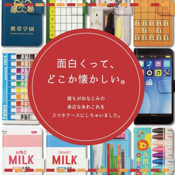 スマホケース 手帳型 iphone6 ケース iphone6s アイフォン6s 携帯ケース アイホン6sケース おしゃれ おもしろ パロディ|kintsu|06