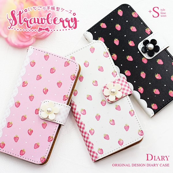 d34710b73f スマホケース iphone6 ケース おしゃれ 手帳型 かわいい iphone6s ケース アイフォン6s 携帯ケース アイホン6sケース ...