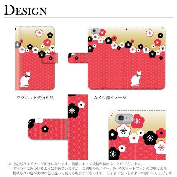スマホケース iphone6 ケース おしゃれ 手帳型 かわいい iphone6s ケース アイフォン6s 携帯ケース アイホン6sケース 和柄|kintsu|02