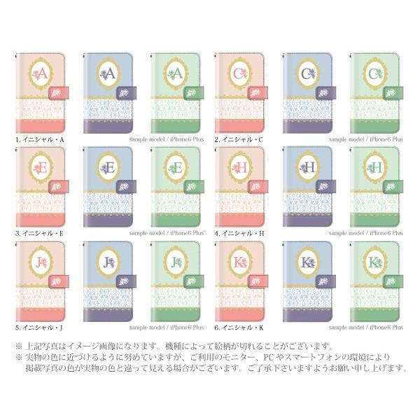 スマホケース iphone6 ケース おしゃれ 手帳型 かわいい iphone6s ケース アイフォン6s 携帯ケース アイホン6sケース イニシャル|kintsu|03