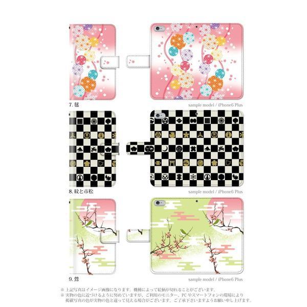 スマホケース iphone6 ケース おしゃれ 手帳型 かわいい iphone6s ケース アイフォン6s 携帯ケース アイホン6sケース 和柄 kintsu 04