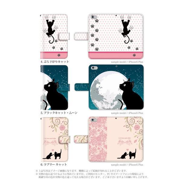 猫 スマホケース iphone6 ケース おしゃれ 手帳型 かわいい iphone6s ケース アイフォン6s 携帯ケース アイホン6sケース 動物|kintsu|03