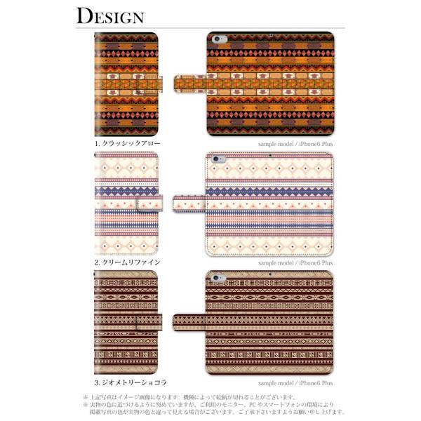 スマホケース iphone6 ケース おしゃれ 手帳型 かわいい iphone6s ケース アイフォン6s 携帯ケース アイホン6sケース|kintsu|02