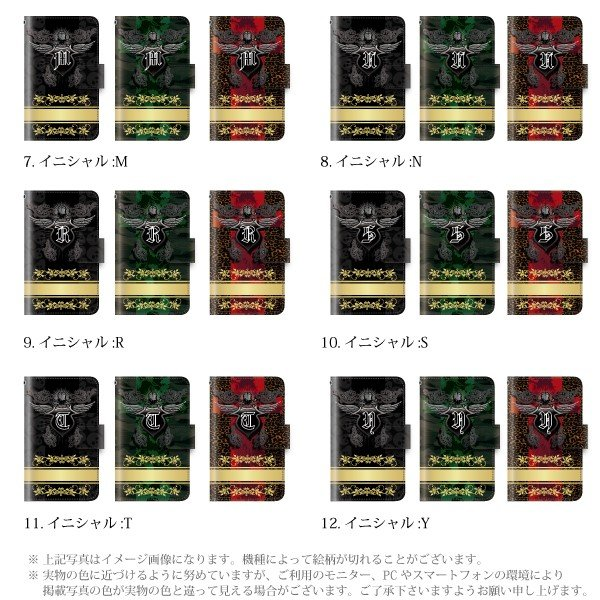 スマホケース iphone6 ケース おしゃれ 手帳型 かわいい iphone6s ケース アイフォン6s 携帯ケース アイホン6sケース イニシャル|kintsu|04