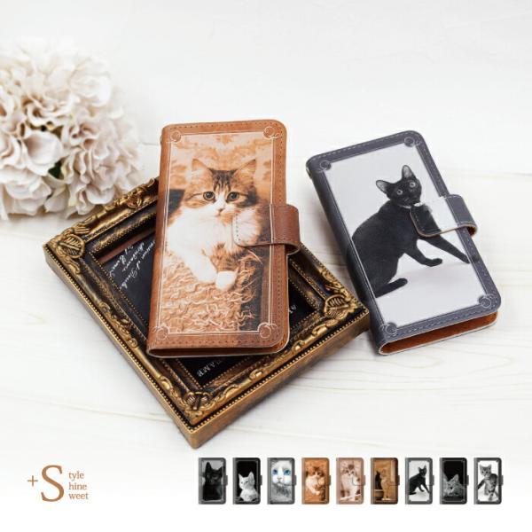 猫 スマホケース iphone6 ケース おしゃれ 手帳型 かわいい iphone6s ケース アイフォン6s 携帯ケース アイホン6sケース kintsu