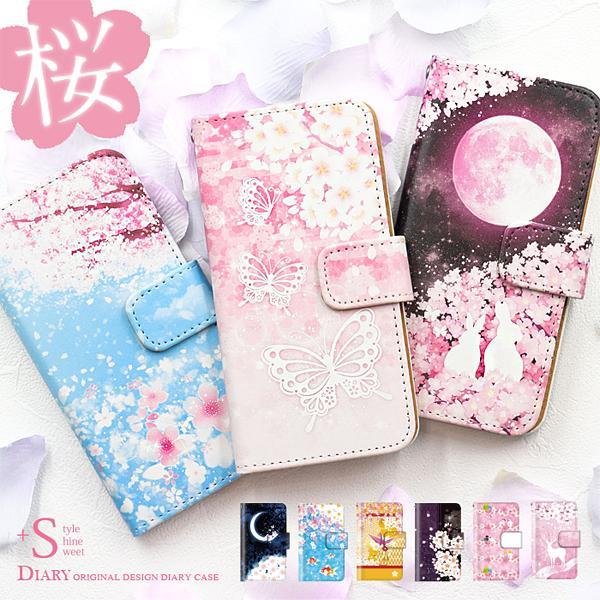 iPhone 6 plus ケース 手帳型 桜 花 和柄 カバー kintsu