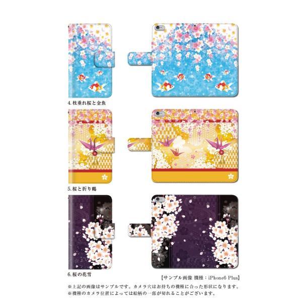 iPhone 6 plus ケース 手帳型 桜 花 和柄 カバー kintsu 03