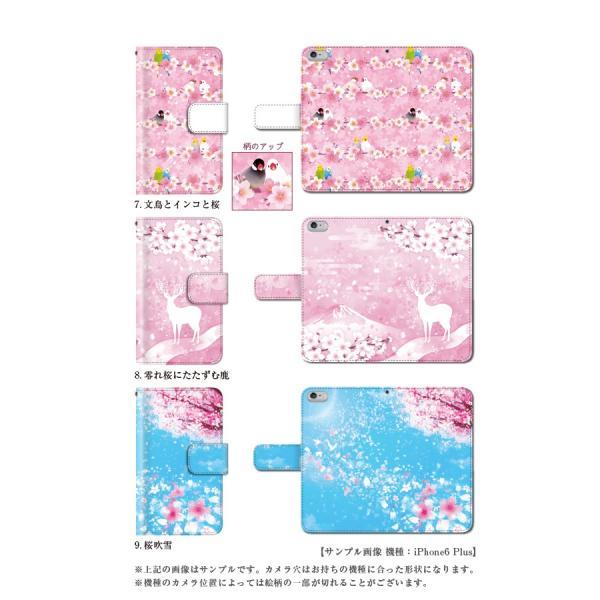 iPhone 6 plus ケース 手帳型 桜 花 和柄 カバー kintsu 04