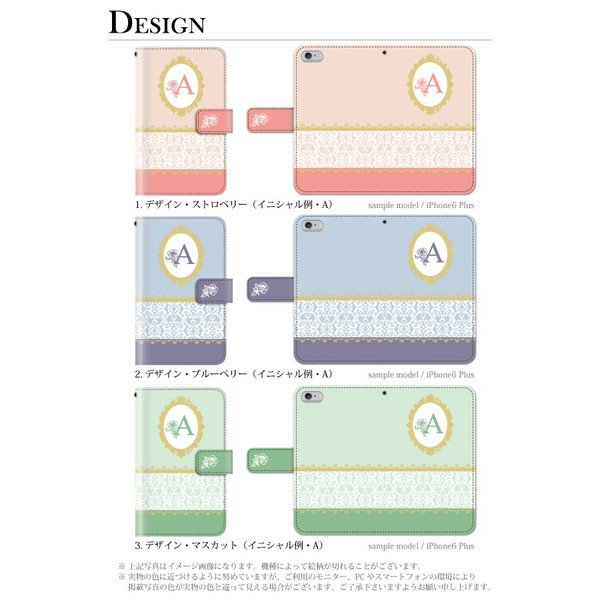 iPhone6s plus iPhone6 plus ケース アイフォン6s 手帳型ケース/イニシャル 頭文字 マカロン 薔薇|kintsu|02