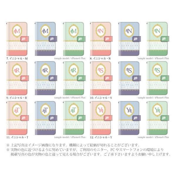 iPhone6s plus iPhone6 plus ケース アイフォン6s 手帳型ケース/イニシャル 頭文字 マカロン 薔薇|kintsu|04
