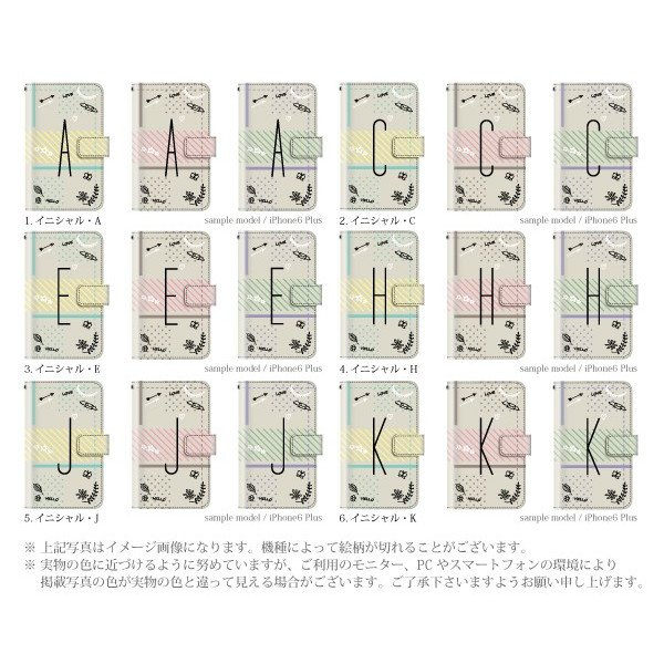 iPhone6s plus iPhone6 plus ケース アイフォン6s 手帳型ケース/イニシャル 頭文字 イラスト ドット kintsu 03