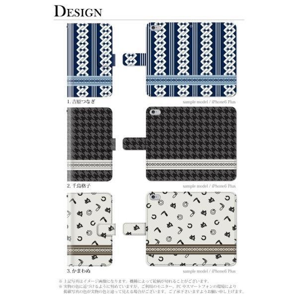 iPhone6 Plus ケース 手帳型 スマホケース カバー / 浴衣 着物 和柄 kintsu 02