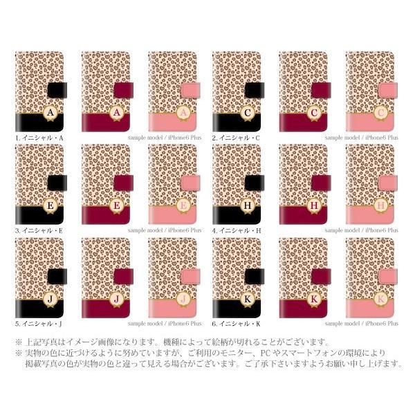 iPhone 6 Plus ケース 手帳型 イニシャル イニシャル 頭文字 ヒョウ柄 ハート カバー|kintsu|03