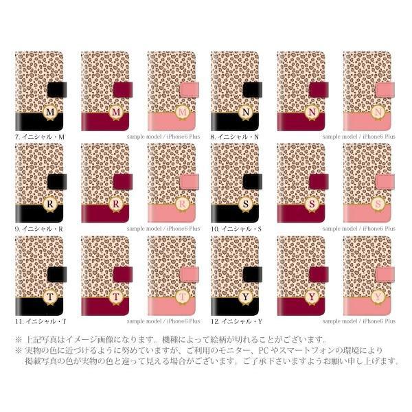 iPhone 6 Plus ケース 手帳型 イニシャル イニシャル 頭文字 ヒョウ柄 ハート カバー|kintsu|04