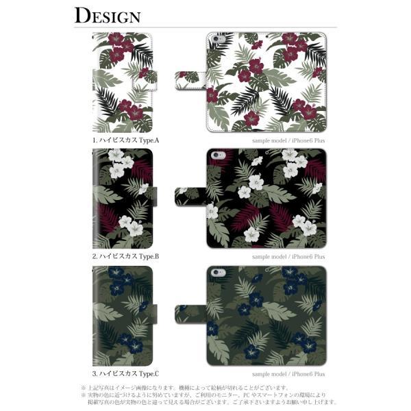 iPhone 6 Plus ケース 手帳型 ボタニカル 植物 花柄 南国 カバー|kintsu|02
