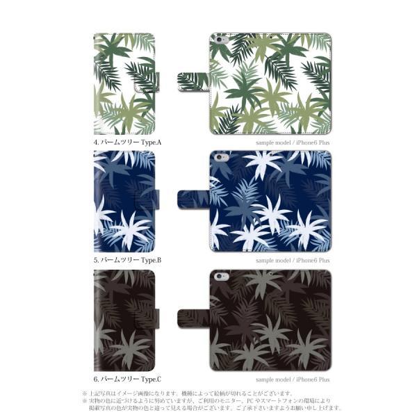 iPhone 6 Plus ケース 手帳型 ボタニカル 植物 花柄 南国 カバー|kintsu|03