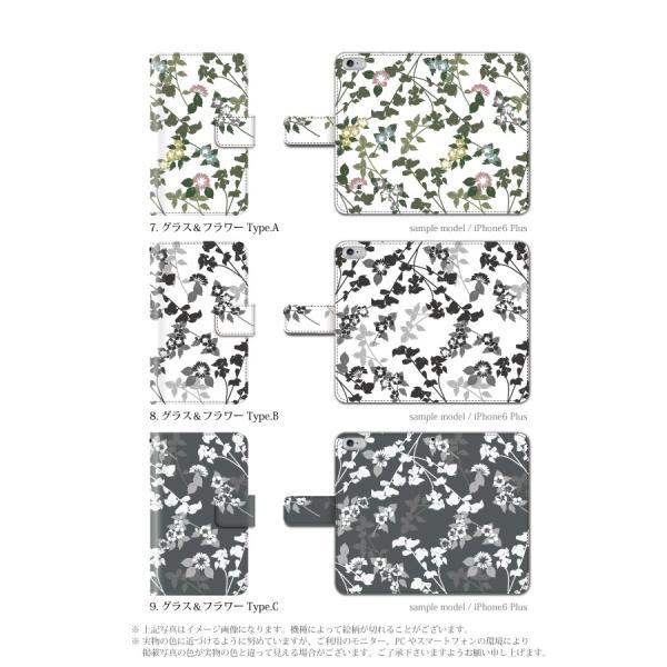 iPhone 6 Plus ケース 手帳型 ボタニカル 植物 花柄 南国 カバー|kintsu|04