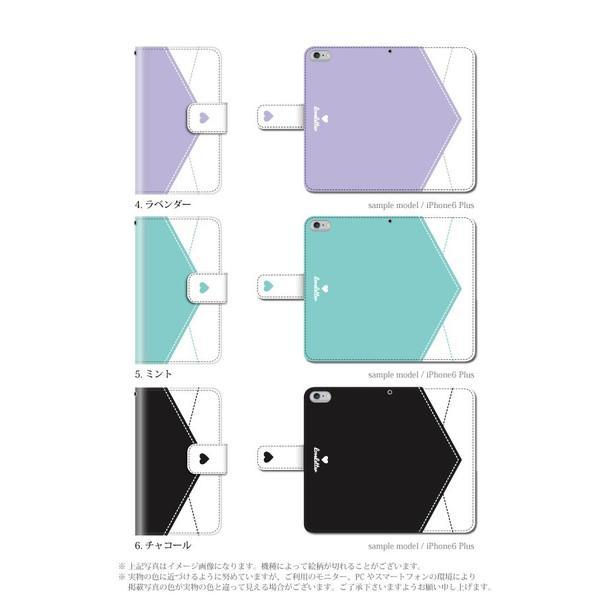 iPhone 6 Plus ケース 手帳型 ラブレター 手紙 ハート カバー|kintsu|03