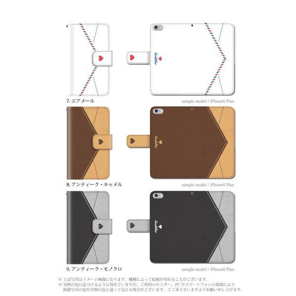 iPhone 6 Plus ケース 手帳型 ラブレター 手紙 ハート カバー|kintsu|04
