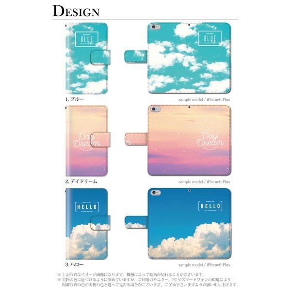 iPhone 6 Plus ケース 手帳型 空 青空 雲 夕日 カバー|kintsu|02