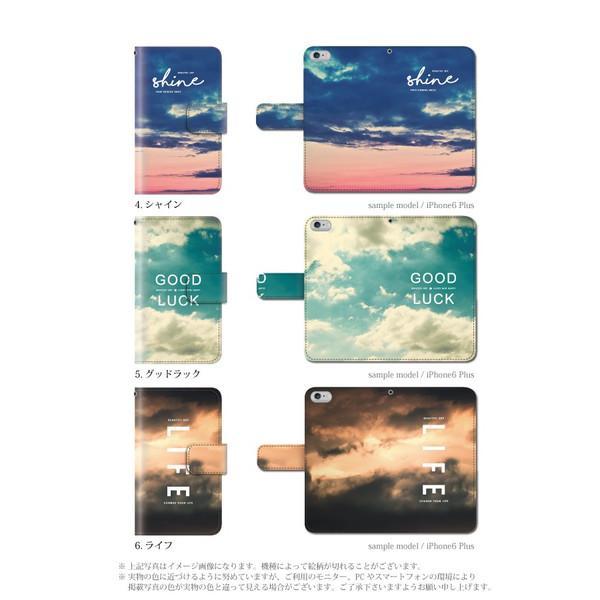iPhone 6 Plus ケース 手帳型 空 青空 雲 夕日 カバー|kintsu|03