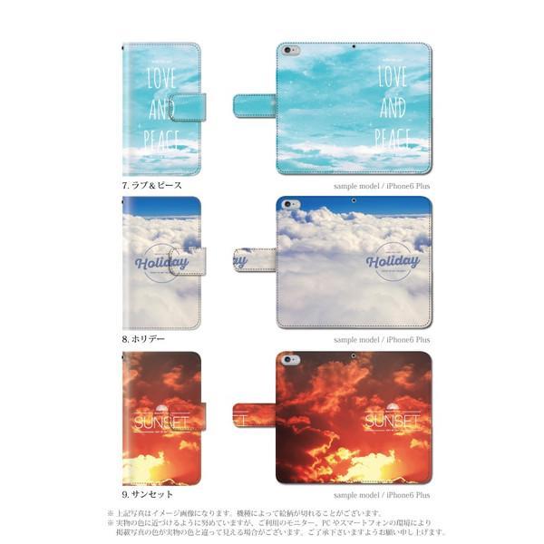 iPhone 6 Plus ケース 手帳型 空 青空 雲 夕日 カバー|kintsu|04