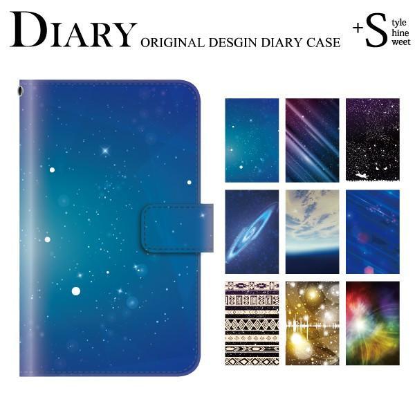 iPhone6s Plus iPhone6 Plus ケース アイフォン6s 手帳型ケース/宇宙 スペース space スター 星|kintsu