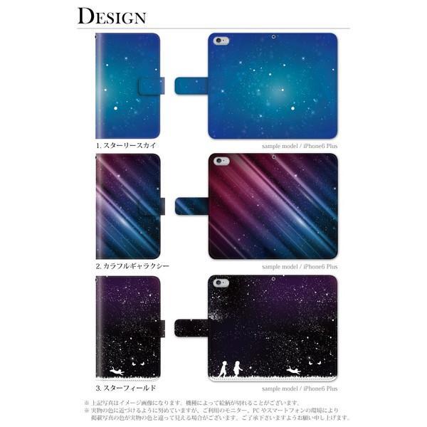 iPhone6s Plus iPhone6 Plus ケース アイフォン6s 手帳型ケース/宇宙 スペース space スター 星|kintsu|02