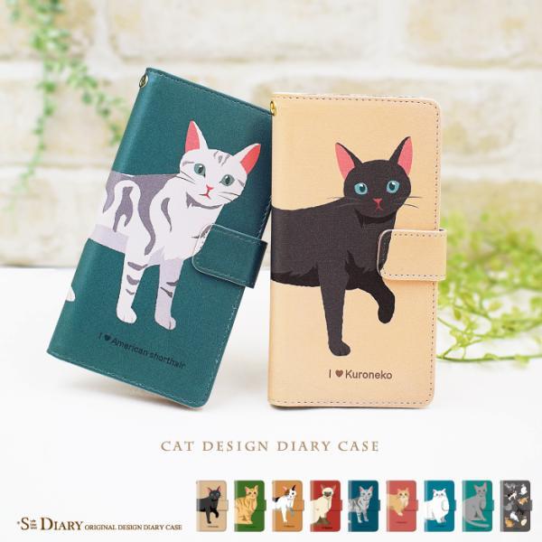 iPhone 6 plus ケース 手帳型 ネコ 黒猫 動物 カバー|kintsu