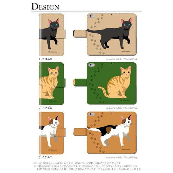 iPhone 6 plus ケース 手帳型 ネコ 黒猫 動物 カバー|kintsu|02