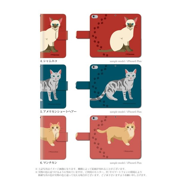 iPhone 6 plus ケース 手帳型 ネコ 黒猫 動物 カバー|kintsu|03
