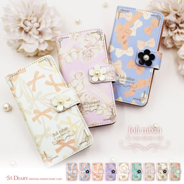iPhone 6 plus ケース 手帳型 デコパーツ 花 リボン 蝶 カバー|kintsu