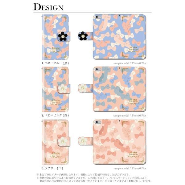 iPhone 6 plus ケース 手帳型 デコパーツ 花 リボン 蝶 カバー|kintsu|02