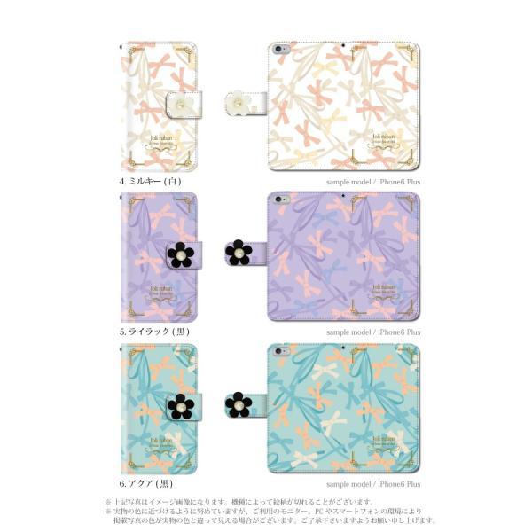 iPhone 6 plus ケース 手帳型 デコパーツ 花 リボン 蝶 カバー|kintsu|03