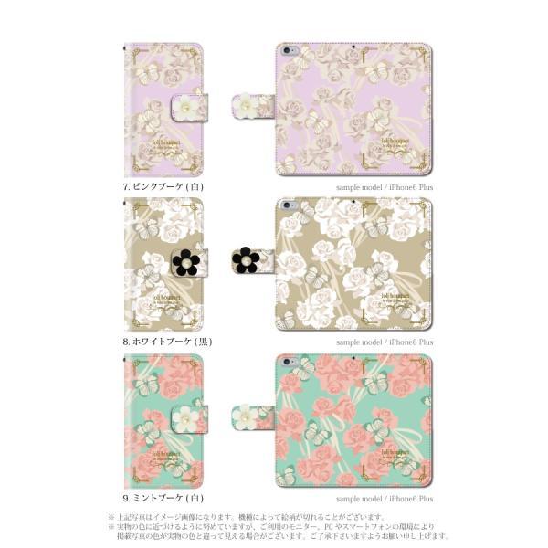 iPhone 6 plus ケース 手帳型 デコパーツ 花 リボン 蝶 カバー|kintsu|04