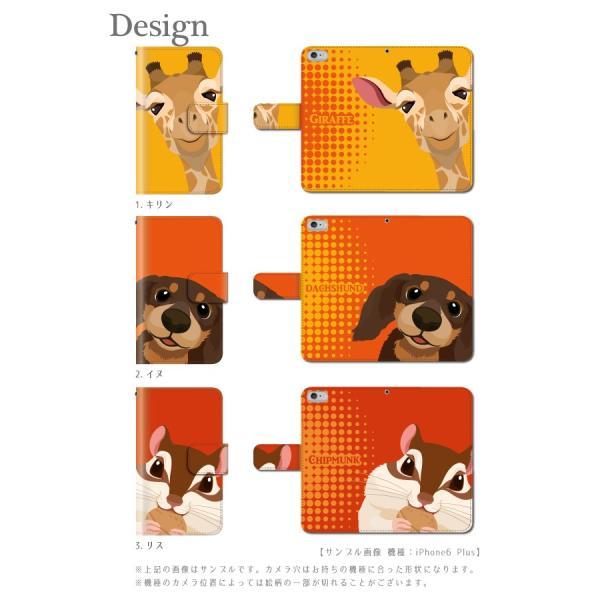 iPhone 6 plus ケース 手帳型 アニマル 動物 ドット柄 カバー|kintsu|02