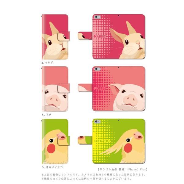 iPhone 6 plus ケース 手帳型 アニマル 動物 ドット柄 カバー|kintsu|03