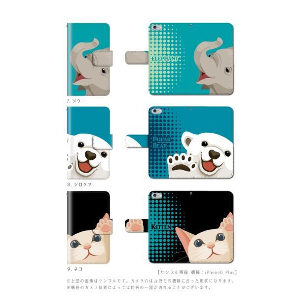 iPhone 6 plus ケース 手帳型 アニマル 動物 ドット柄 カバー|kintsu|04