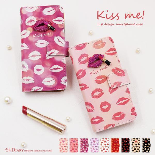 iPhone 6 plus ケース 手帳型 デコパーツ 唇 リップ カバー|kintsu