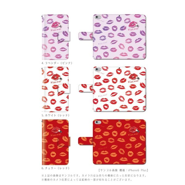 iPhone 6 plus ケース 手帳型 デコパーツ 唇 リップ カバー|kintsu|03