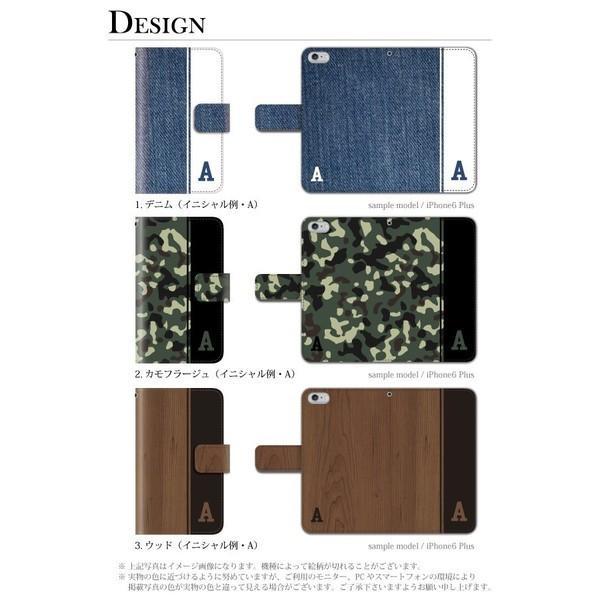 スマホケース 手帳型 iphone7 ケース アイフォン7 携帯ケース 手帳 ケータイのケース アイホン おしゃれ イニシャル|kintsu|02