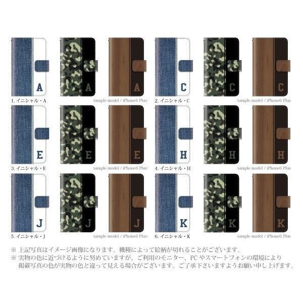 スマホケース 手帳型 iphone7 ケース アイフォン7 携帯ケース 手帳 ケータイのケース アイホン おしゃれ イニシャル|kintsu|03
